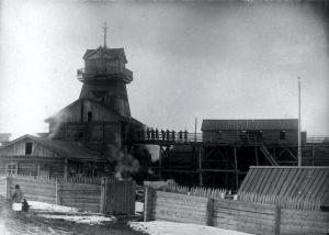 История города Осинники
