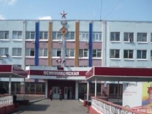 Обвал на шахте Осинниковская